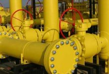 Photo of Sui Northern Gas Pipelines Limited Jobs